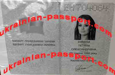 fake-ukrainian-passport-179