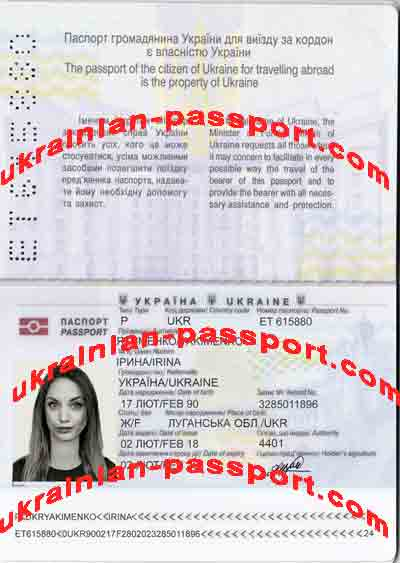 fake-ukrainian-passport-180