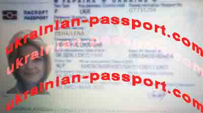 fake-ukrainian-passport-181