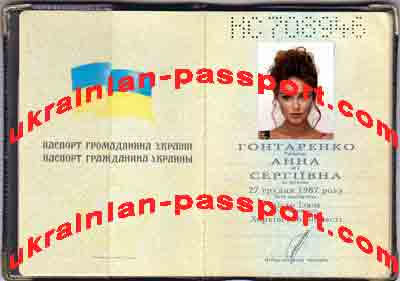 fake-ukrainian-passport-182