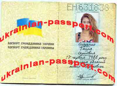 fake-ukrainian-passport-183