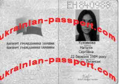 fake-ukrainian-passport-186