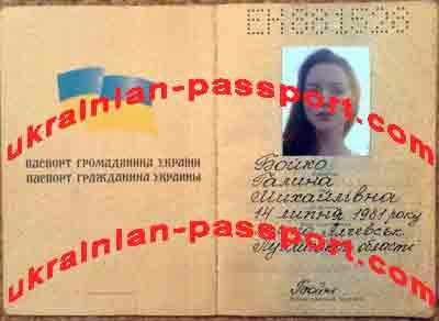 fake-ukrainian-passport-187