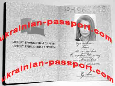 fake-ukrainian-passport-188