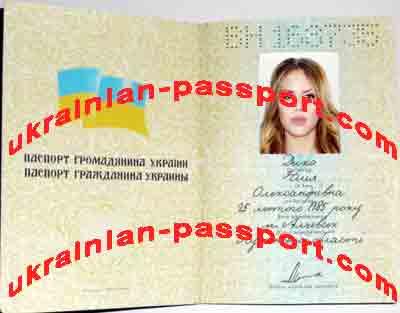 fake-ukrainian-passport-190