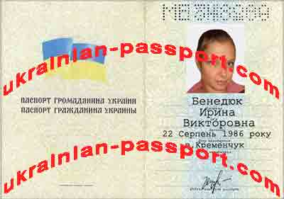fake-ukrainian-passport-191