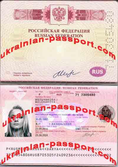 fake-ukrainian-passport-192