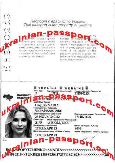 fake-ukrainian-passport-193