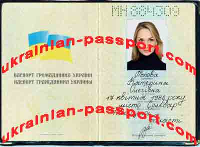 fake-ukrainian-passport-196