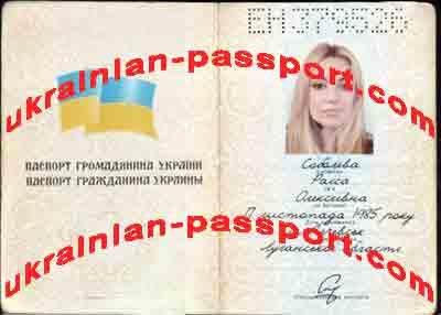 fake-ukrainian-passport-198