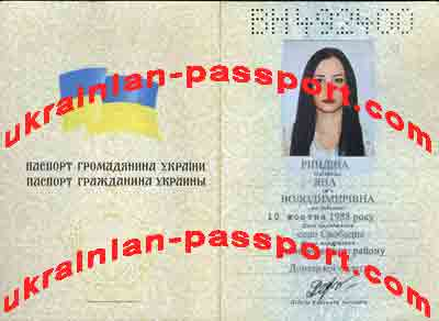 fake-ukrainian-passport-199