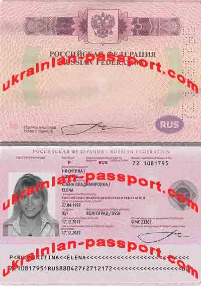 fake-ukrainian-passport-201