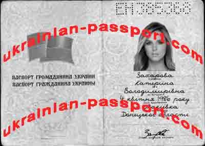 fake-ukrainian-passport-202