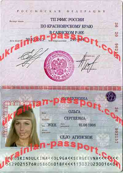 fake-ukrainian-passport-210