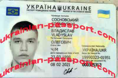 fake-ukrainian-passport-223