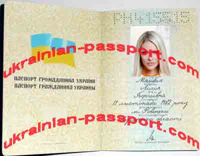 fake-ukrainian-passport-224