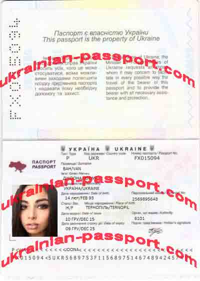 fake-ukrainian-passport-225