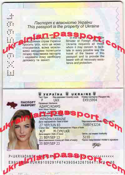 fake-ukrainian-passport-226