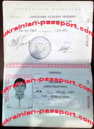 fake-ukrainian-passport-227