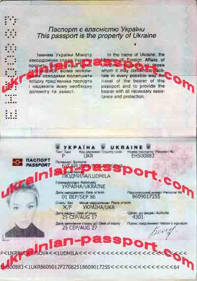 fake-ukrainian-passport-228