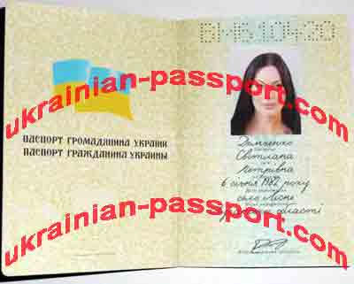 fake-ukrainian-passport-229