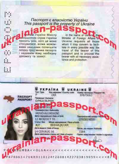 fake-ukrainian-passport-230