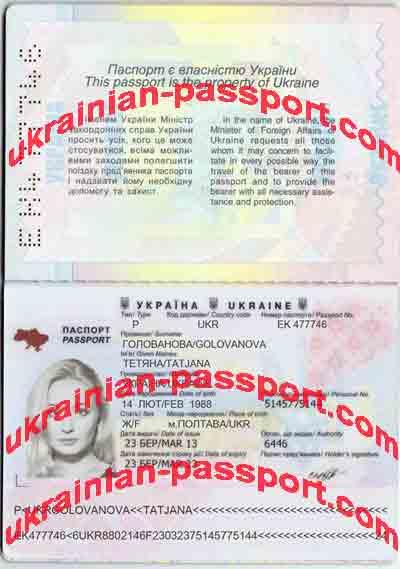 fake-ukrainian-passport-232