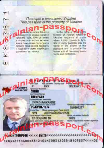 fake ukrainian passport