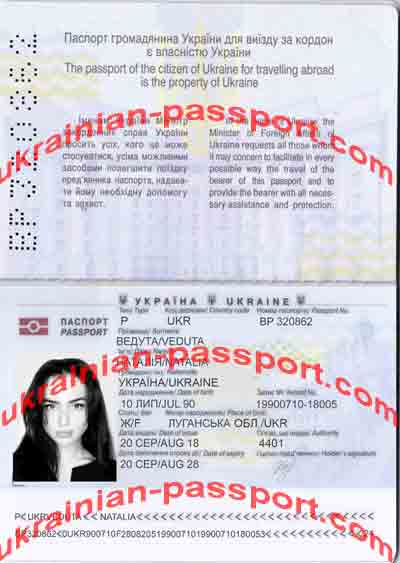 veduta natalia ukrain forged passport