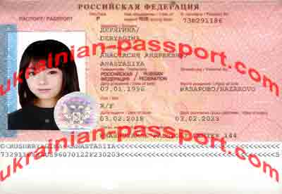 forged russian passport