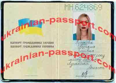 tatyana fake ukraine passport