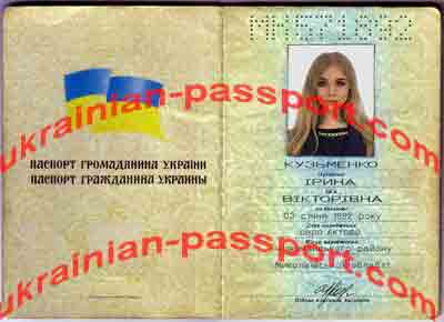 ukrain forged passport