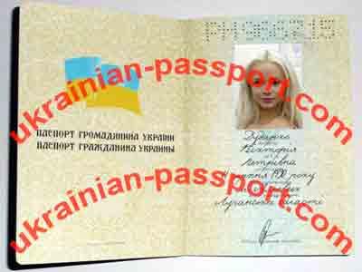 dating scam victoria ukraine