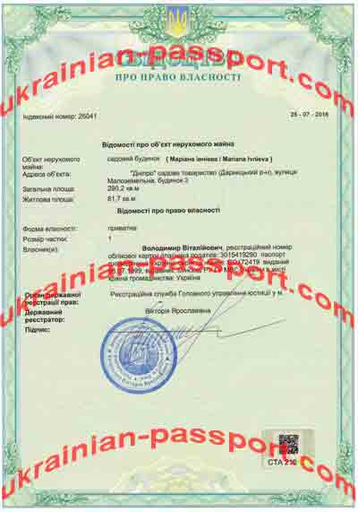 fake private property certificate ukraine