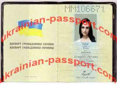 dating scam ukraine