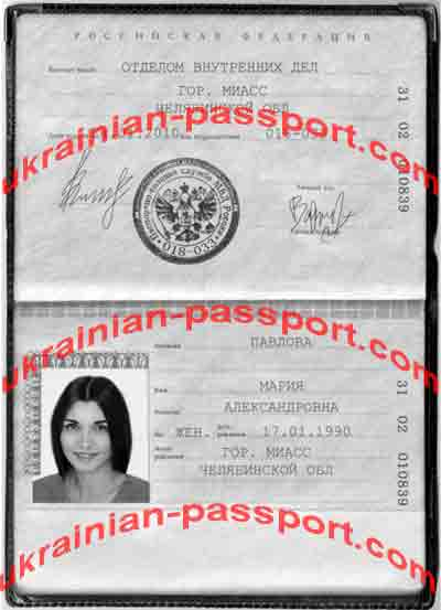 maria pavlova fake russian passport