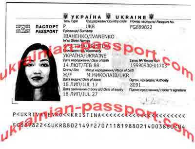 dating scam check ukraine