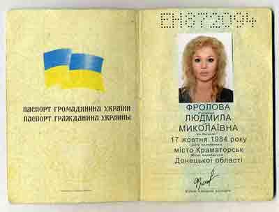 fake-ukrainian-passport-253