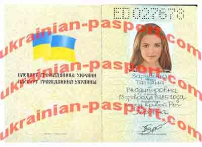 fake-ukrainian-passport-254