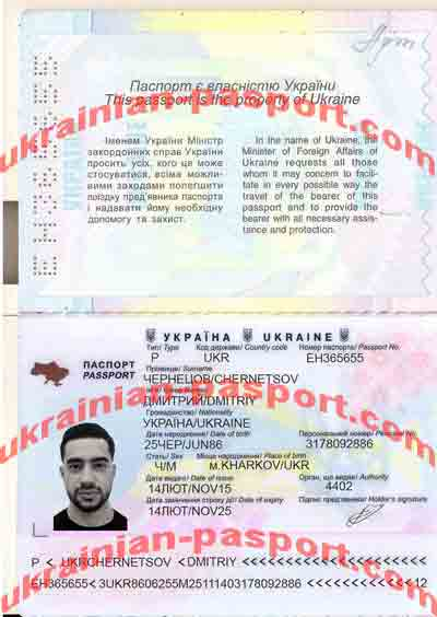 fake-ukrainian-passport-256