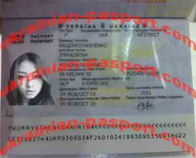 fake-ukrainian-passport-257