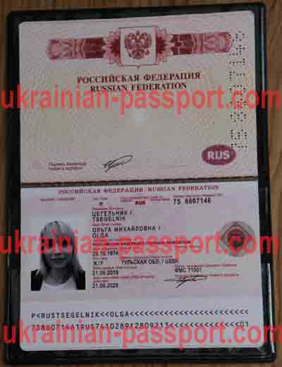 fake-ukrainian-passport-259