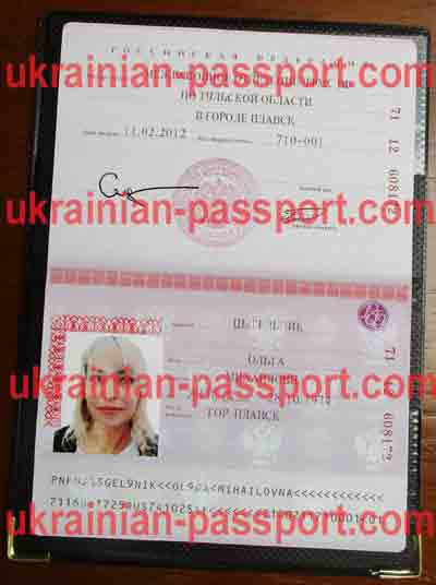 fake-ukrainian-passport-260