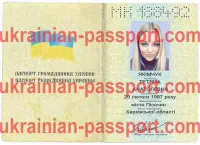 fake-ukrainian-passport-261