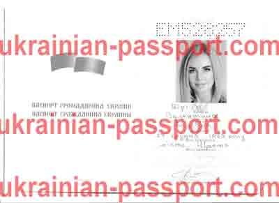 fake-ukrainian-passport-262