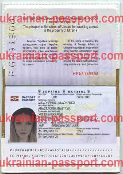 fake-ukrainian-passport-263