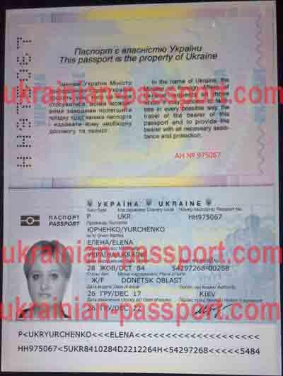 valid ukrainian passort