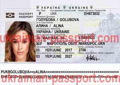 check passport from ukraine