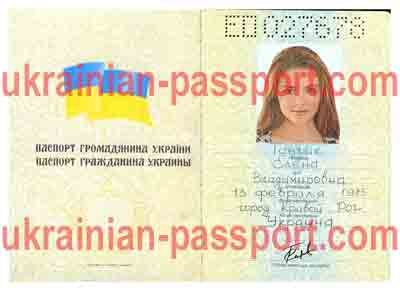 check passport from ukraine