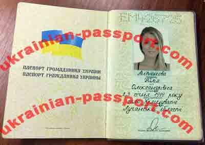 Passprüfung Ukraine